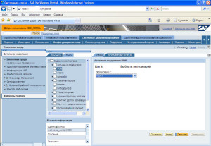 Create MDM system in SAP EP content