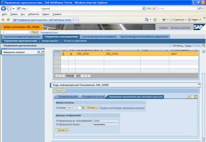 ep-mdm-user-management